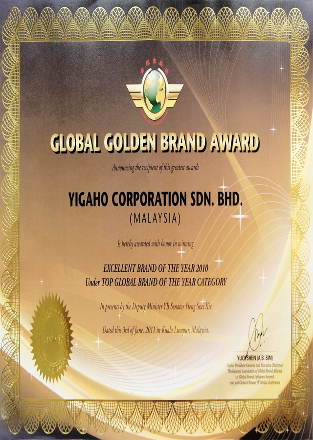 Global Golden Brand Award