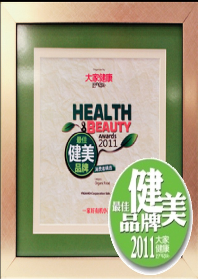 Health Beauty Award