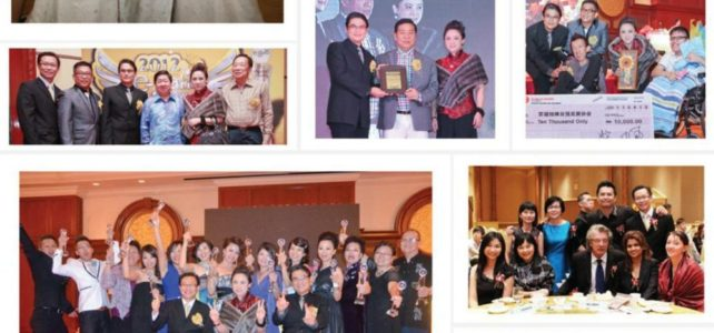 Anniversary Events 周年活动
