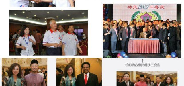 Women Entrepreneur Fund Launching Ceremony 妇女创业基金会推介礼